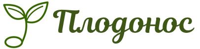 Плодонос.ру — портал для дачников и садоводов